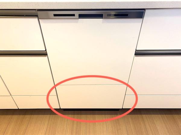 食洗機の止水栓を探すために引き出しを開けてみる