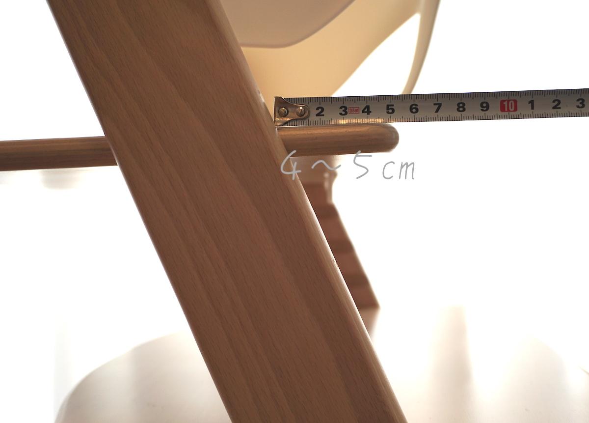 トリップトラップの座面の位置は4〜5センチです