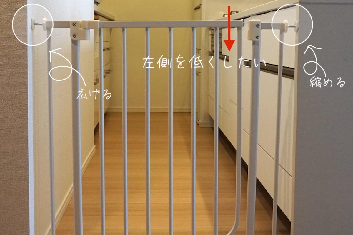 日本育児ベビーズゲイトの隙間を埋める埋め方