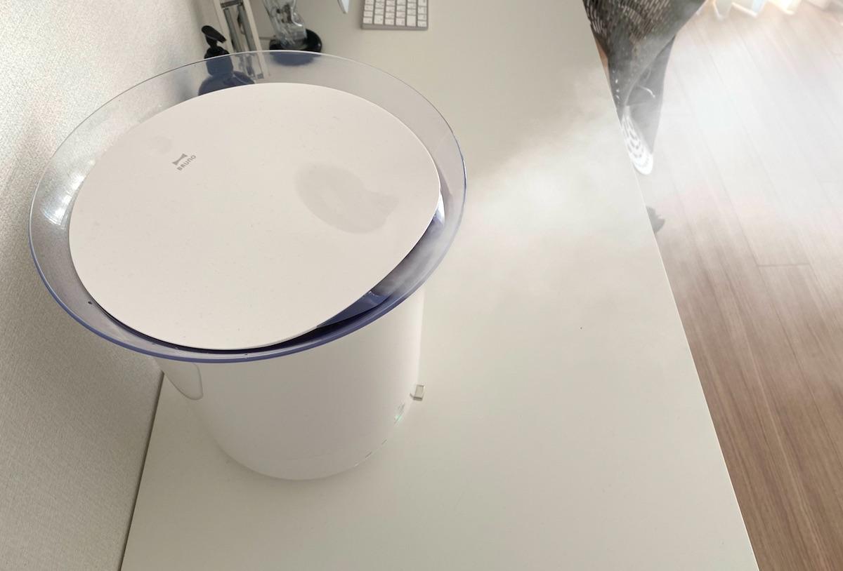 ブルーノ加湿器バケツ式のミスト