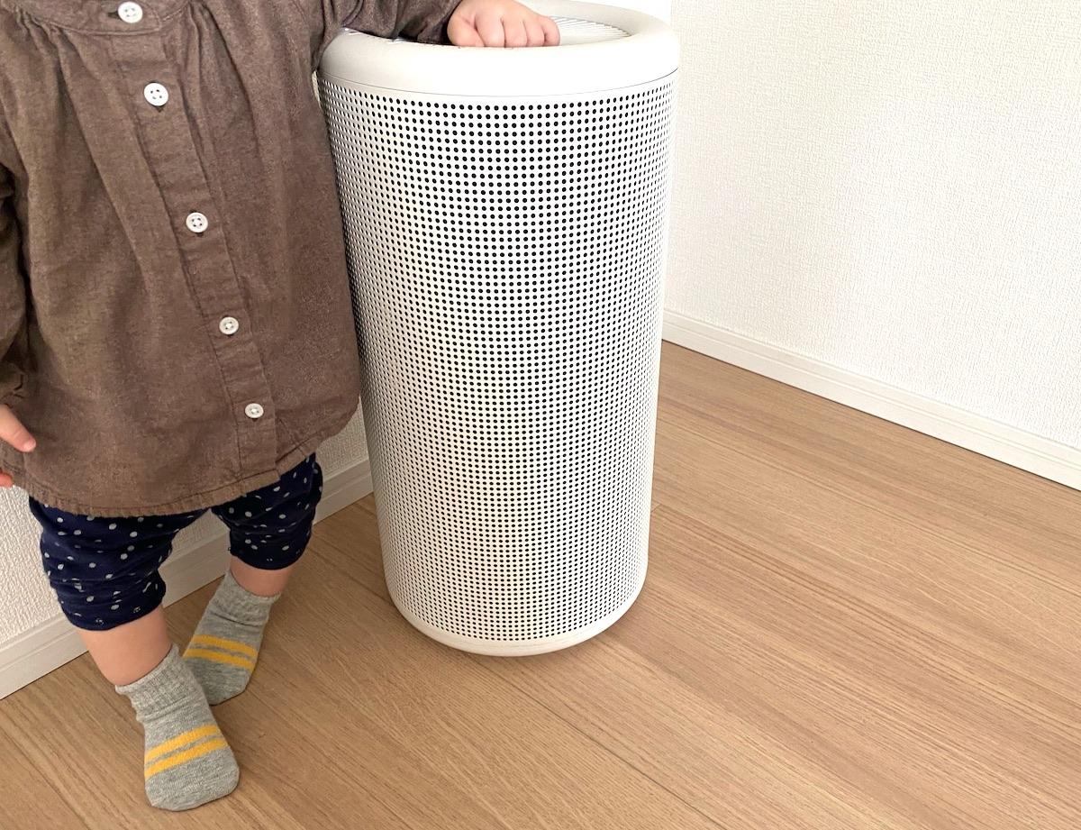 無印良品の空気清浄機は子供がいても安心