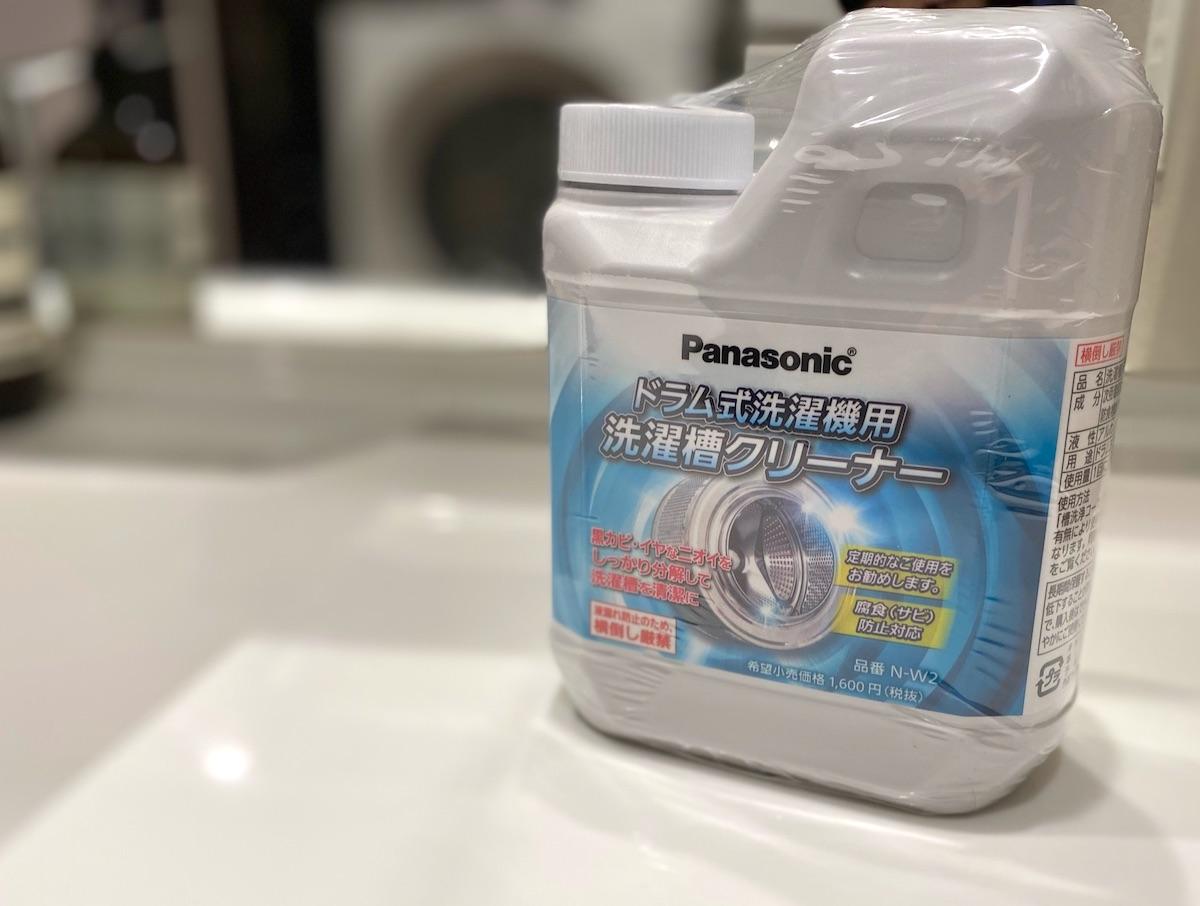 パナソニックドラム式洗濯機をクリーナーで掃除する